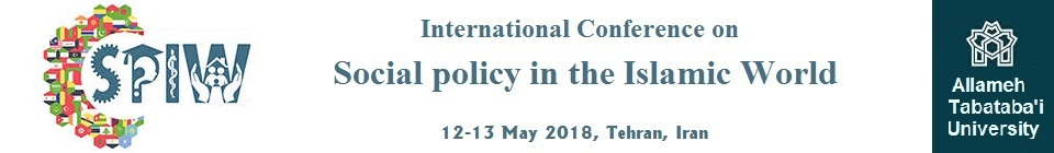International Conference on Social policy in the Islamic World
